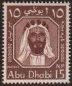 File:Abu Dhabi 1964 Sheik Zaid bin Sultan al Nahayan b.jpg