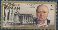 Ajman 1966 Winston Churchill d