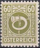 Austria 1945 Posthorn n