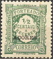 Azores 1923 Postage Due Stamps of Portugal Overprinted (2nd Group) a.jpg