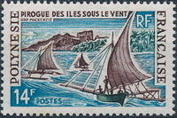 French Polynesia 1966 Boats d