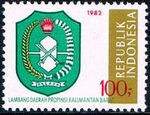 Indonesia 1982 Provincial Arms (5th Group) c