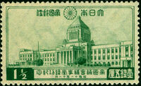 Japan 1936 Opening of the New Diet Building a