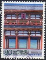 Japan 2002 World Heritage (2nd Series) - 8 Nara j