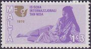 Malta 1975 International Women's Year a
