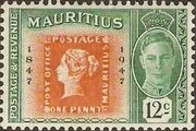 Mauritius 1948 Centenary of the 1st Mauritius Postage Stamp b