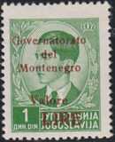 Montenegro 1941 Yugoslavia Stamps Surcharged under Italian Occupation j