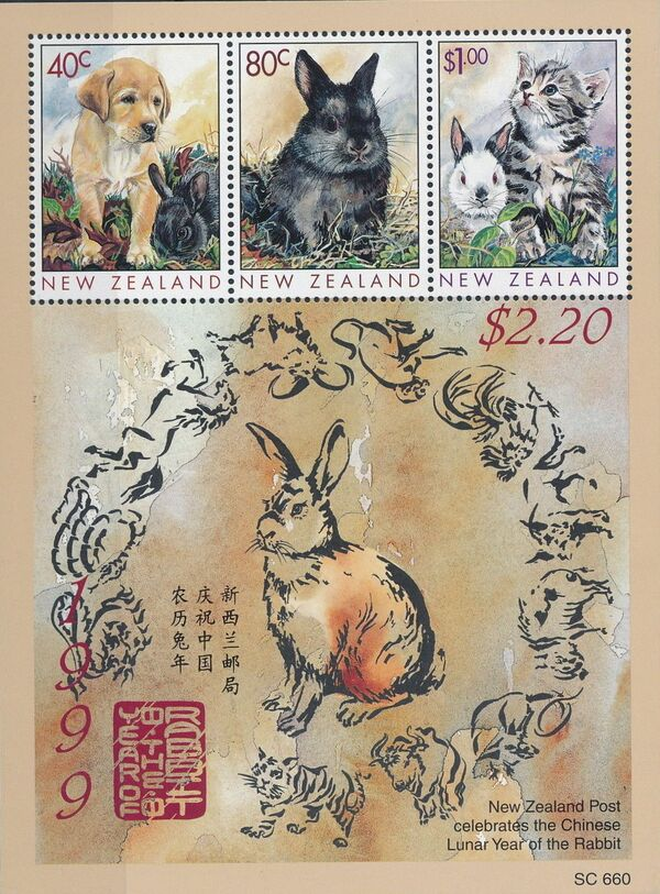 New Zealand 1997 Year of the Rabbit h