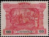Portugal 1898 400th Anniversary of Discovering the Seaway to India (Postage Due Stamps) e