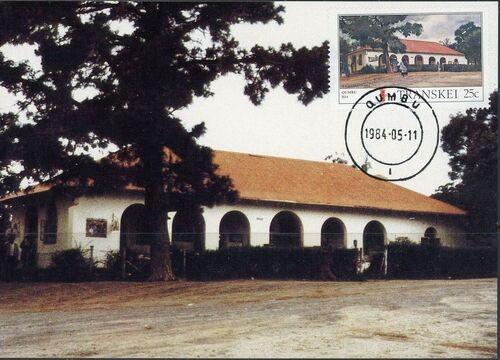 Transkei 1984 Post Offices MCc