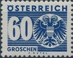 Austria 1935 Coat of Arms and Digit l
