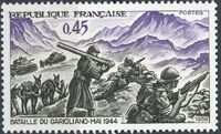France 1969 25th Anniversary of the Battle of the Garigliano a