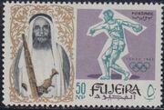Fujeira 1964 Sheikh Mohamed bin Hamad al Sharqi and Olympic Games-Tokyo b