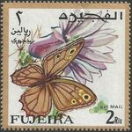 Fujeira 1967 Butterflies (Air Post Stamps) g