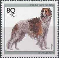 Germany-Unified 1996 Dogs a