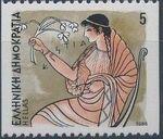 Greece 1986 Greek Gods m