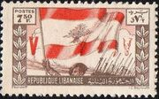 Lebanon 1946 1st Anniversary of the Victory of the Allied Nations in WWII a