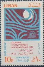 Lebanon 1966 Hydrological Decade (UNESCO) b