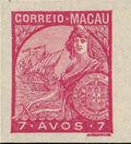 Macao 1934 Padrões ha