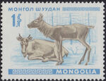 Mongolia 1968 Young Animals h