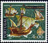 Portugal 1969 500th Anniversary of the Birth of Vasco da Gama d