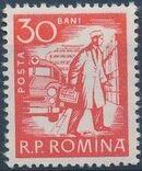 Romania 1960 Professions e