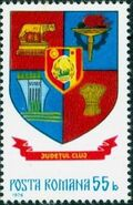 Romania 1976 Coat of Arms of Romanian Districts l