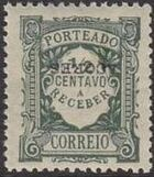 Azores 1923 Postage Due Stamps of Portugal Overprinted (2nd Group) d