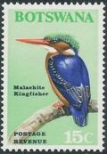 Botswana 1967 Birds h