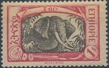 Ethiopia 1919 Definitives j