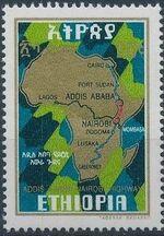 Ethiopia 1977 Nairobi Highways b