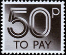 Great Britain 1982 Postage Due Stamps i