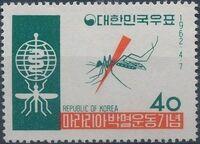 Korea (South) 1962 Malaria Eradication a