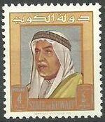 Kuwait 1964 Definitives - Shaikh Abdullah c