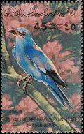 Libya 1982 Birds l
