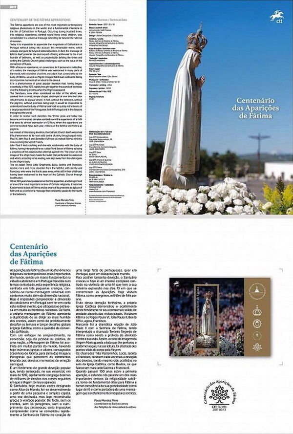 Portugal 2017 Centenary of the Apparitions at Fatima FOLa