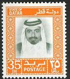 Qatar 1972 Sheikh Hamad bin Khalifa Al Thani c