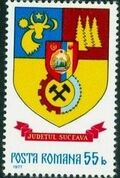 Romania 1977 Coat of Arms of Romanian Districts r