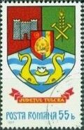 Romania 1977 Coat of Arms of Romanian Districts u