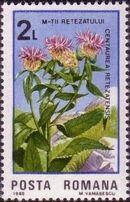 Romania 1985 Retezat National Park, 50th Anniversary c