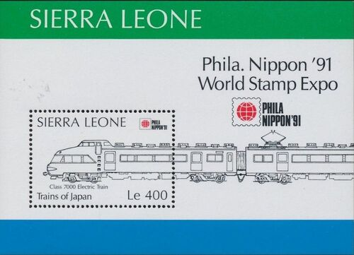 Sierra Leone 1991 Phila Nippon '91 - Japanese Trains SSb
