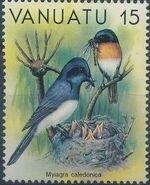 Vanuatu 1982 Birds a