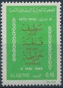 Algeria 1975 30th Anniversary of Victory in World War II b