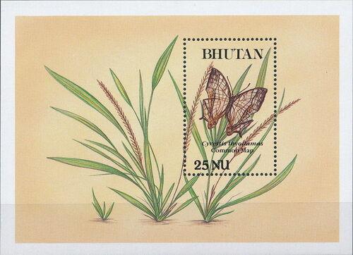 Bhutan 1990 Butterflies r