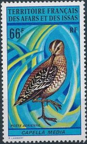 French Territory of the Afars and the Issas 1972 Birds (1st Issue) c
