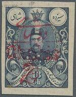Iran 1910 Heraldic Lion g