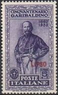 Italy (Aegean Islands)-Lipso 1932 50th Anniversary of the Death of Giuseppe Garibaldi j