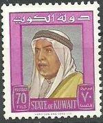 Kuwait 1964 Definitives - Shaikh Abdullah n