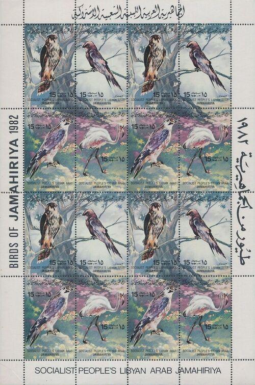 Libya 1982 Birds Si