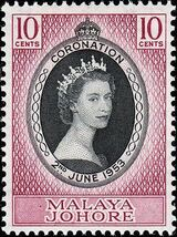 Malaya-Johore 1953 Coronation of Queen Elizabeth II a